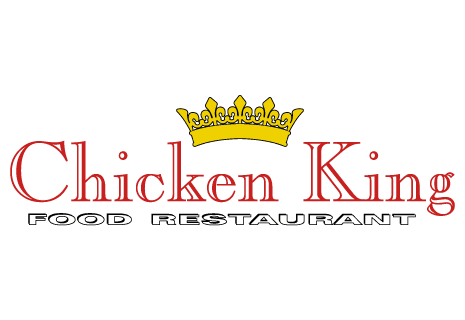 logo Chicken King|Чикън Кинг