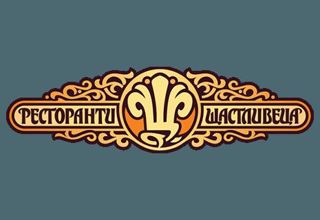 Shtastlivetsa|Щастливеца-avatar