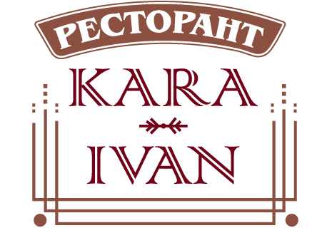 Kara Ivan Restaurant|Ресторант Кара Иван-avatar