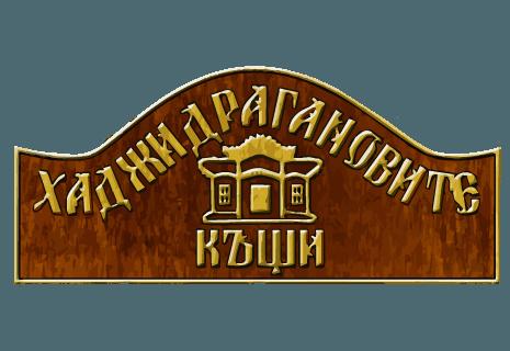 Ресторант Хаджидрагановите къщи|Restaurant Hadzhidraganovite kushti