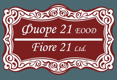 Fiore 21|Фиоре 21