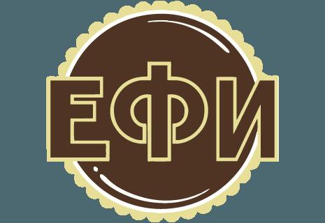 Efi Patisserie|Сладкарница Ефи