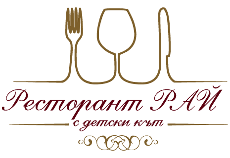 logo Heaven Restaurant|Ресторант Рай