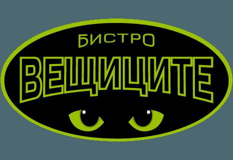 Bistro Witches|Бистро Вещиците
