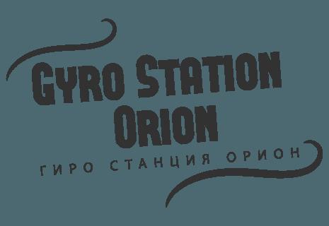 Gyro Station Orion|Гиро Станция Орион