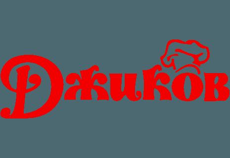 Djikov Pizzeria|Пицария Джиков-avatar