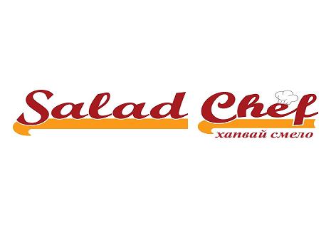 987d72aef79 Salad Chef by Burger Chef|Салад Шеф Новотел Пловдив - Бургери ...