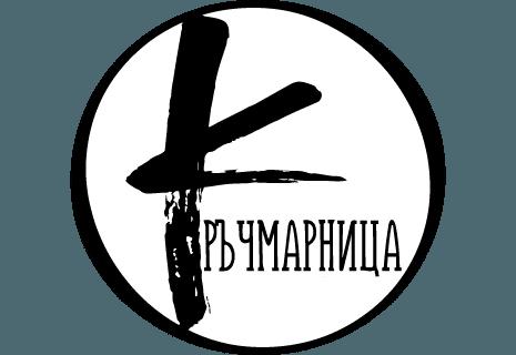 Krachmarnitsa|Кръчмарница-avatar