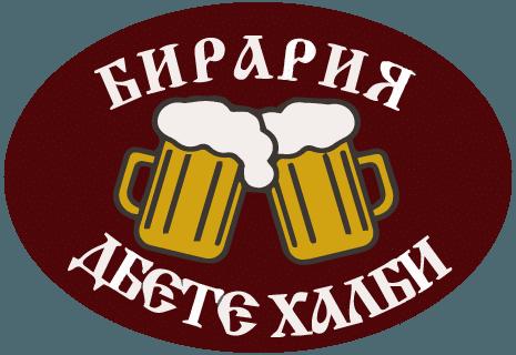 Dvete halbi Двете халби Костенски водопад-avatar