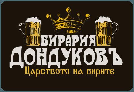 Birariya Dondukov|Бирария Дондуковъ