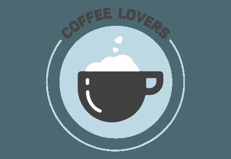Coffee Lovers|Любители на Кафето