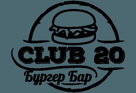 Club 20 Burger Bar|Клуб 20 Бургер Бар-avatar