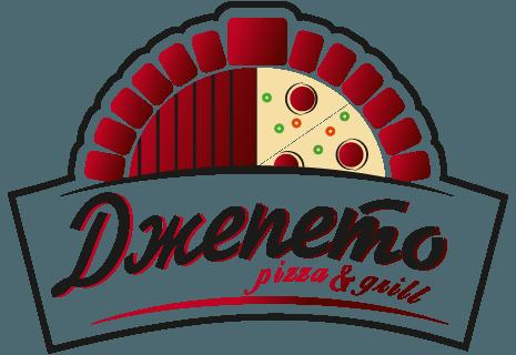 Dzhepeto Pizzeria|Пицария Джепето