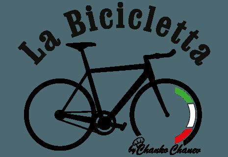La Bicicletta Trattoria|Ла Бичиклета Тратория