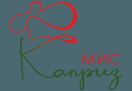 Miss Kapriz|Мис Каприз Арсеналски