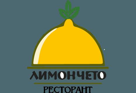Restaurant Lemoncheto Ресторант Лимончето-avatar