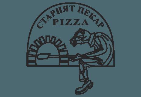The Old Baker Pizzeria|Пицария Старият Пекар