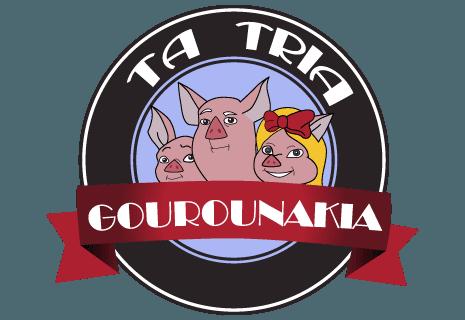 The Three Piglets|Трите Прасенца