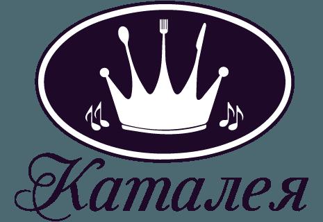 Kataleya Restaurant Ресторант Каталея