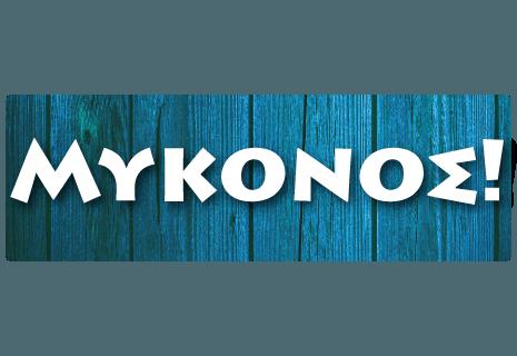 Mykonos Love & Food|Миконос Любов & Храна