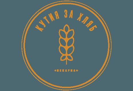 Bread Box Bakery Пекарна Кутия за Хляб-avatar