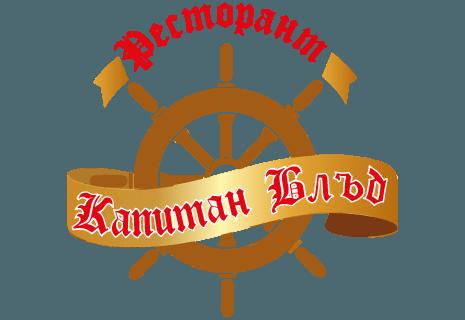 Captain Blood Restaurant|Ресторант Капитан Блъд