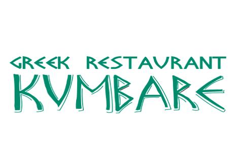 Гръцки Ресторант Кумбаре|Kumbare Greek Restaurant