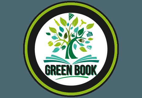 Green book|Зелена Книга