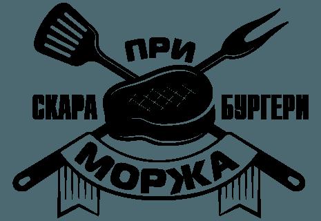 Pri Morja Restaurant|Ресторант При Моржа-avatar