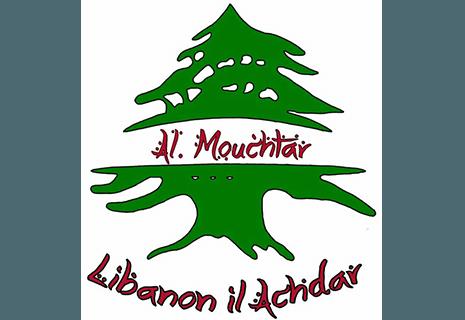 Al Mouchtar