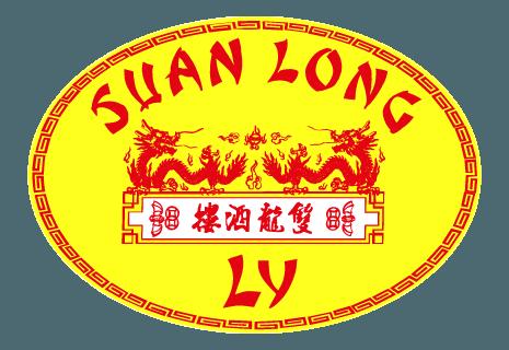 Suan Long