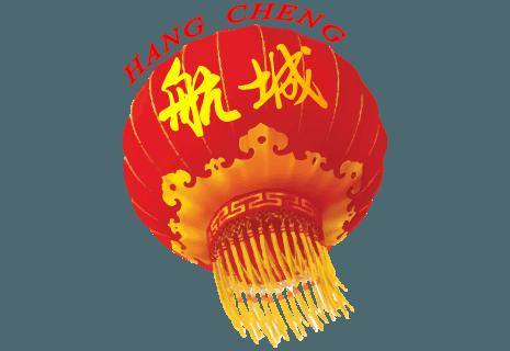 China Restaurant Hang Cheng