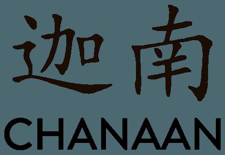 Chanaan Trois Trèfles