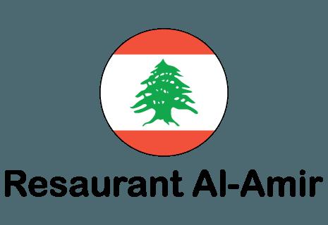 Al-Amir Rue de Berne