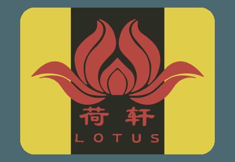 Restaurant du Lotus