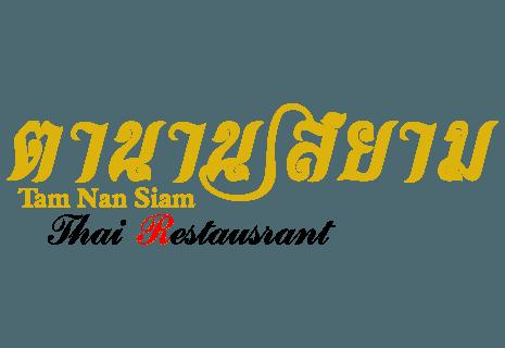 Tam Nam Siam Thai Restaurant