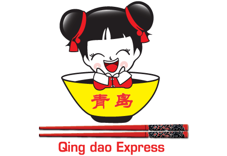 Qingdao Express