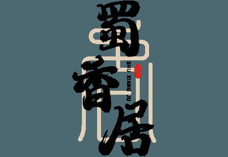 Shu Xiang Ju