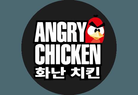 Angry Chicken Dietlikon