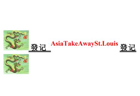 Asia Take Away St.Louis