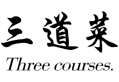 logo Three Courses