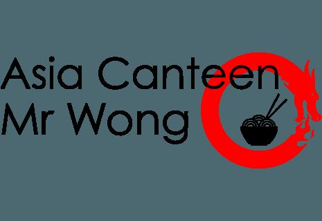 Asian Canteen
