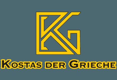 Kostas der Grieche