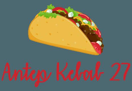 Antep Kebab 27