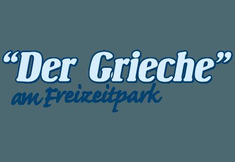 Der Grieche am Freizeitpark