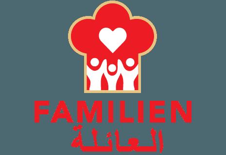 Familien Restaurant مطعم العائلة