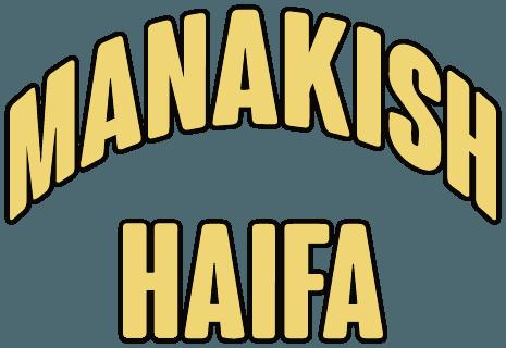 Haifa Burger