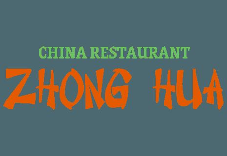 China Restaurant Zhong Hua