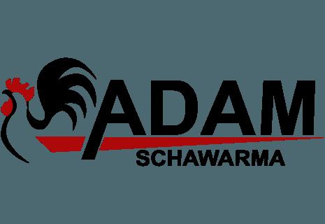 Adam Restaurant