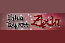 China-Express Zixin